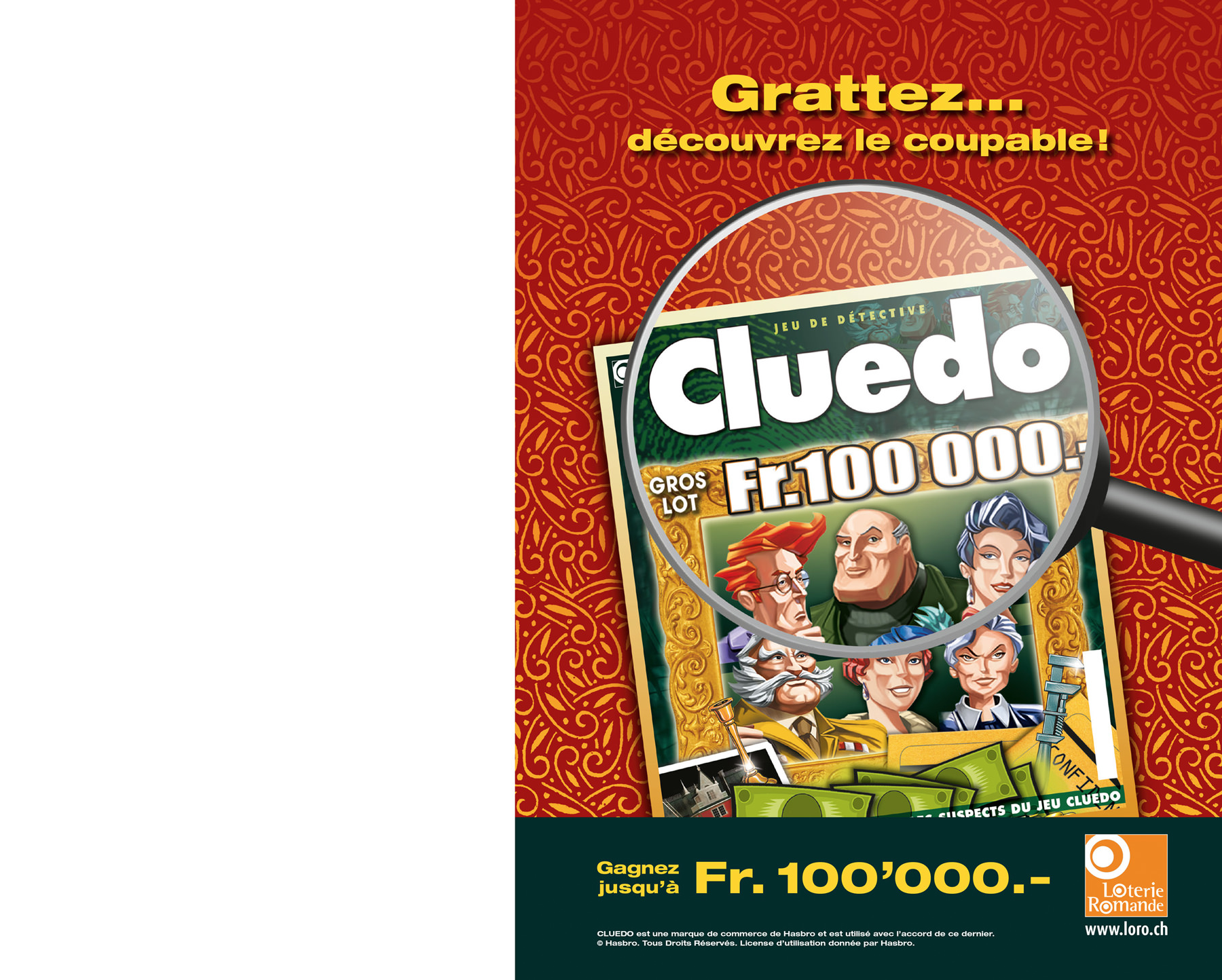 loterie_romande6